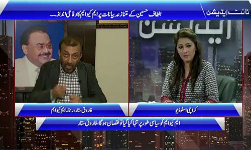 Farooq Sattar demands independent judicial commission on arrest of MQM workers