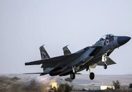 Israeli air strike targets Hamas in response to rocket attack