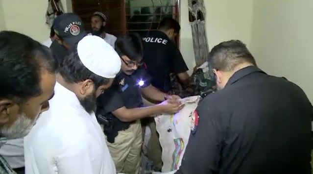 Afghan nationals among 11 suspects arrested in Lahore search operation