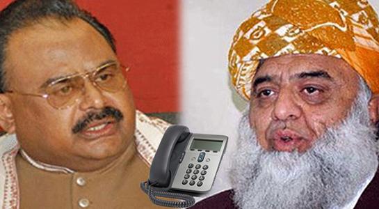 Maulana Fazlur Rahman phones MQM chief Altaf Hussain