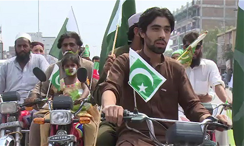Independence Day celebrated enthusiastically in Mir Ali after 10 years