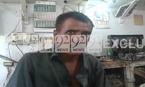 Another child molestation case in Muzaffargarh; IGP orders arrest of accused