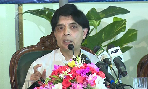 Army, nation & government have full confidence in COAS, says Ch Nisar