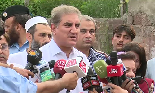 Reason behind going out of, returning to assemblies: Shah Mahmood Qureshi