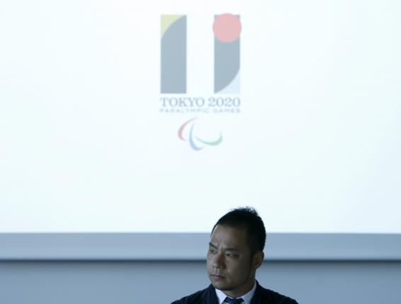 'No truth' to plagiarism claims - Tokyo 2020 logo designer