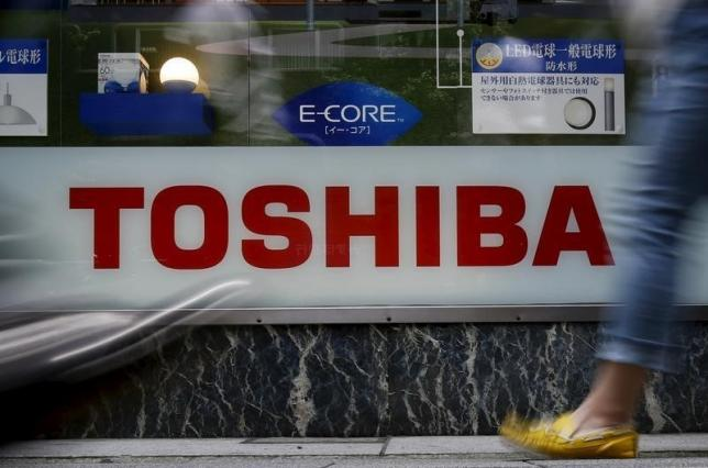 Toshiba likely to post net loss for last fiscal year: Nikkei