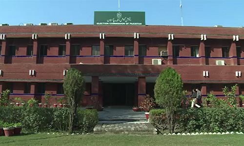 NA-122 rigging case: Election tribunal reserves judgment