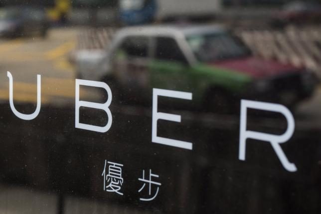 Uber China closes $1 billion fundraising round: sources