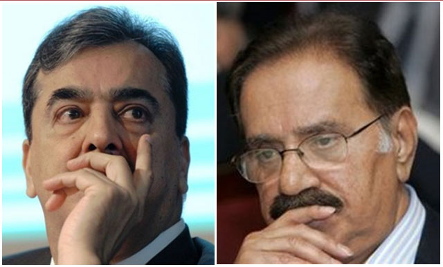 Anti-corruption court issues arrest warrants for Yousaf Raza Gilani and Ameen Fahim