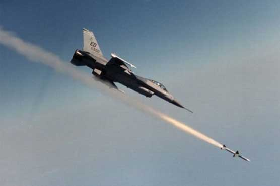 At least 40 terrorists killed in North Waziristan airstrikes