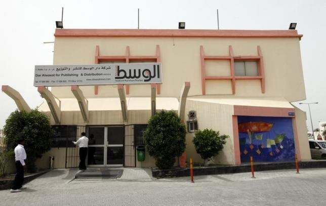 Bahrain lifts brief ban on opposition paper