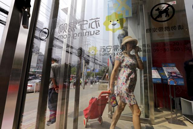Alibaba's Suning deal a riposte to growing might of rival JD.com