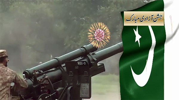 Nation celebrating 69th Independence Day with traditional zeal and fervor