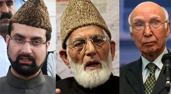 NSA talks: Pakistan invites Hurriyat leaders for reception party of Sartaj Aziz