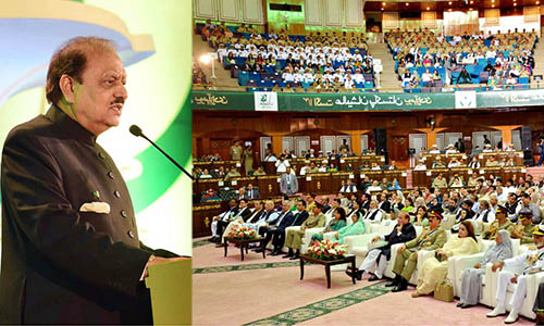 President Mamnoon Hussain confers military awards on officers of Pakistan Army, Navy & Air Force