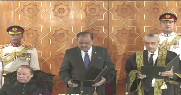 Justice Jawwad S Khawaja takes oath as Chief Justice of the Supreme Court
