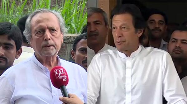 PTI chairman Imran Khan suspends party membership of Justice (r) Wajihuddin