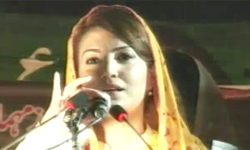 Reham Khan starts political journey; launches PTI's NA-19 by-poll campaign