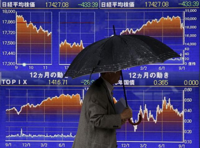 Asian shares, US bond yields rise ahead of Fed rate decision