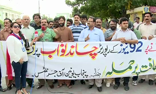 Journalists continue protest against manhandling of 92 News senior reporter Chand Nawab