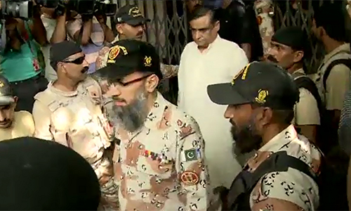 Dr Asim, family transferred money to foreign countries: FIA