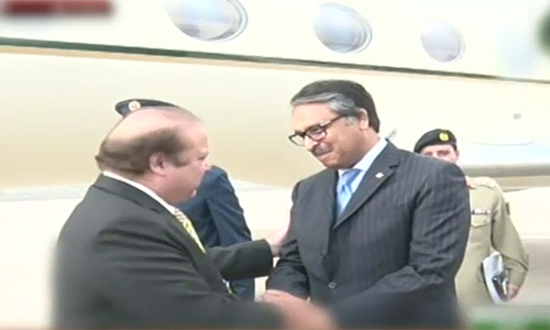 Prime Minister Nawaz Sharif reaches New York, to address UN General Assembly on September 30