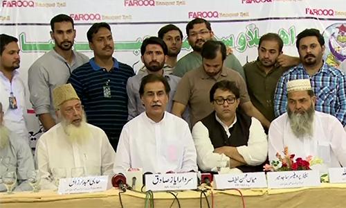 Markazi Jamiat Ahle Hadith announces support for PML-N candidate Ayaz Sadiq