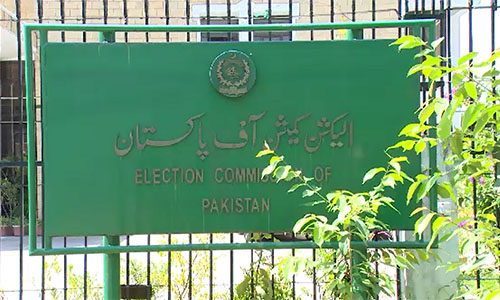 ECP suspends membership of 272 MPs for not submitting assets details