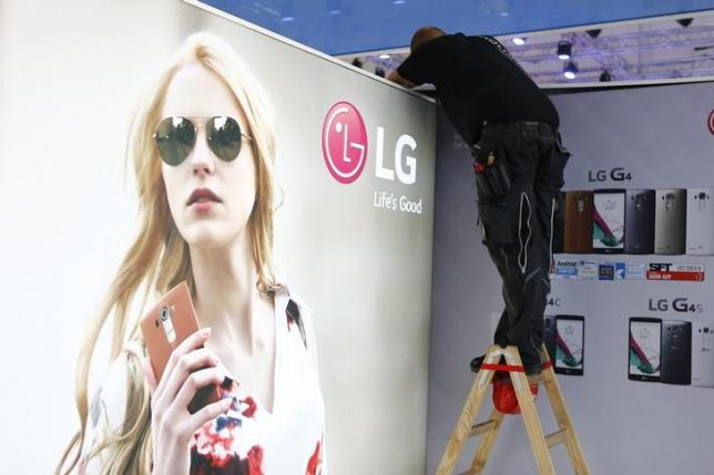LG Electronics says handset sales to improve starting in fourth quarter