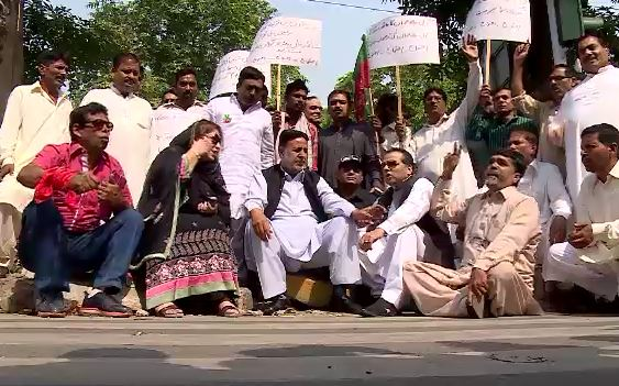 PTI protests against Metro train, demands money to be spent on basic necessities
