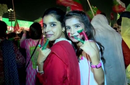 PTI rally5