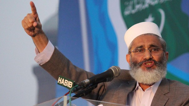 Govt not concerned with masses problems, says JI chief Sirajul Haq