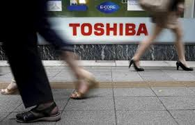 Japan state-backed fund to support Toshiba's restructuring: Nikkei