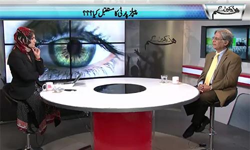 Senator Aitzaz Ahsan holds Imran Khan responsible for divorce