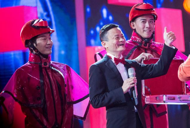 Alibaba's Singles' Day sales surge 60 percent to $14.3 billion