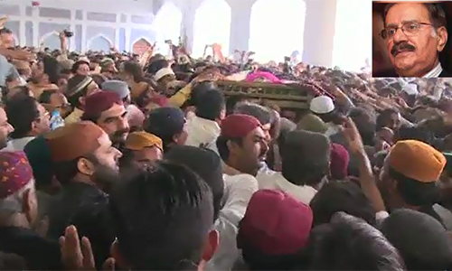 Makhdoom Amin Fahim laid to rest in Halla; PPP announces countrywide mourning