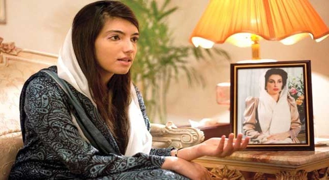 2nd Phase of LG Polls: Asifa Bhutto Zardari casts first vote of life