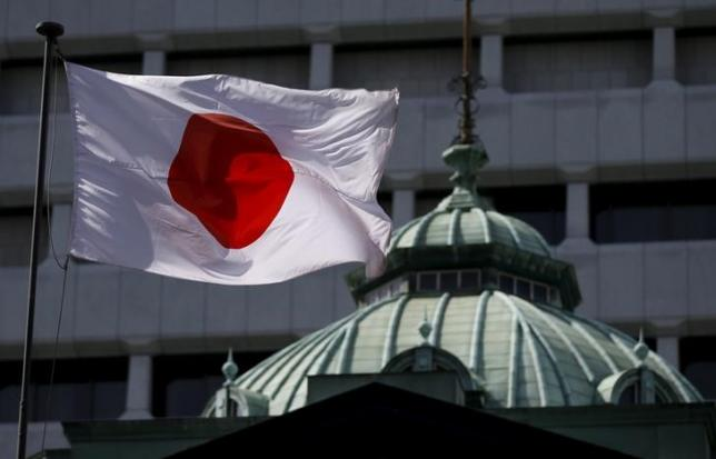 BOJ keeps policy steady even as Japan slips into recession