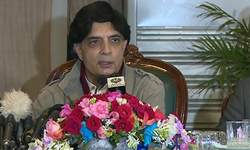 5,000-6,000 people were recruited in NADRA on political basis, says Interior Minister Ch Nisar