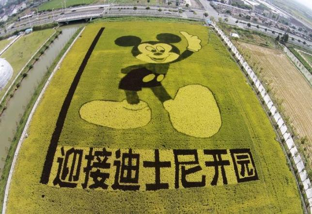 China says Walt Disney to get special trademark protection