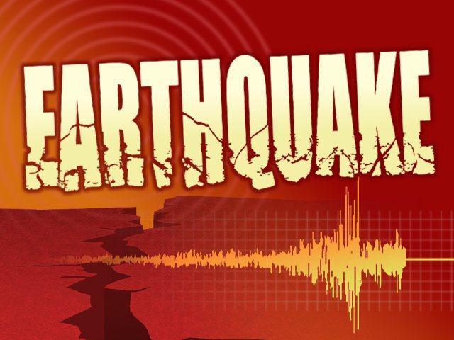4.4 magnitude earthquake jolts Swat, surrounding areas