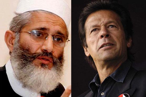 PTI chairman Imran Khan admits misunderstandings with JI, Sirajul Haq denies rumors