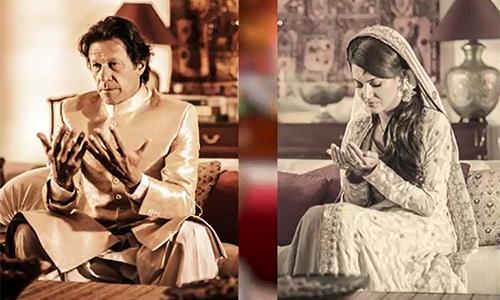 PTI chairman Imran Khan divorces Reham Khan by text: Daily Mail