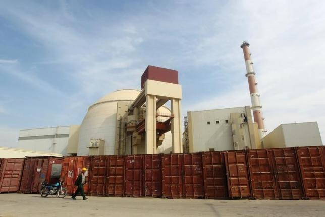 Iran has stopped dismantling nuclear centrifuges: senior official