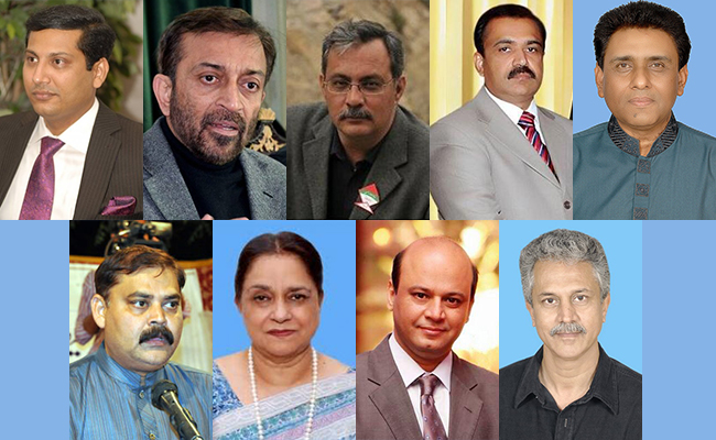At least 10 MQM leaders booked for organizing rally