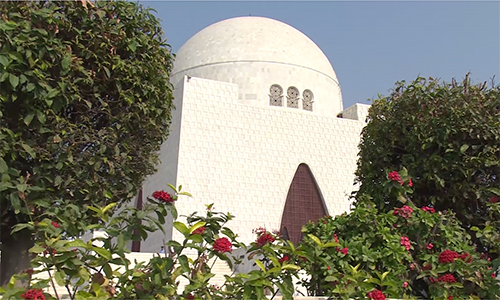 Security alert issued after disclosure of terrorism plan in Karachi & Punjab