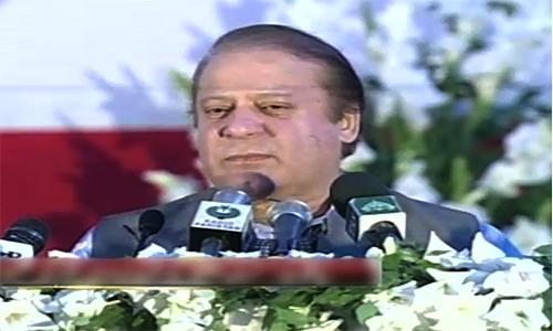 Prime Minister Nawaz Sharif vows to end loadshedding by 2018