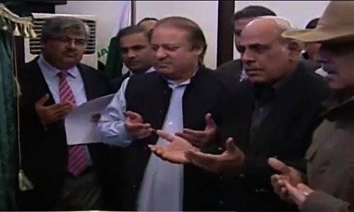 Prime Minister Nawaz Sharif lays foundation stone of Balloki Power Plant project