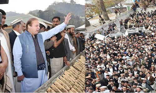People will soon get rid of loadhsedding, says Prime Minister Nawaz Sharif