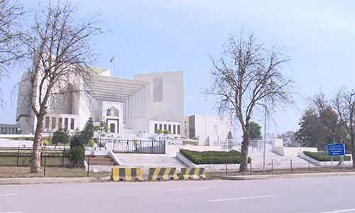 Misconduct & misuse of powers: Supreme Judicial Council to take action against two LHC judges